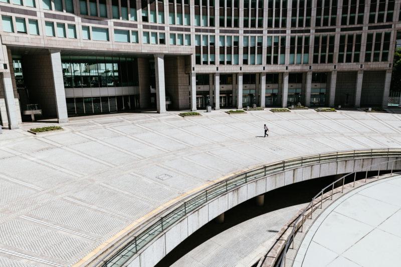 Korte reeks Hedendaagse Japanse architecten (Vrije Academie) | Alkmaar