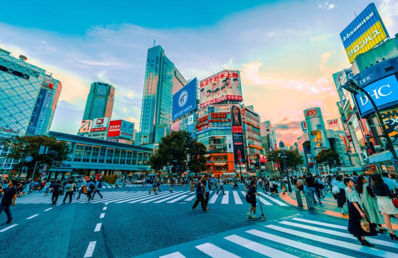 Lezing Hoe & Wat in Japan | Groningen @ Japanse Winkel & Webshop Batsu | Groningen | Groningen | Nederland