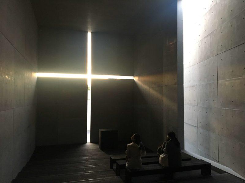 architectuurlezing: Tadao Ando | Amsterdam @ OBA | Amsterdam | Noord-Holland | Nederland