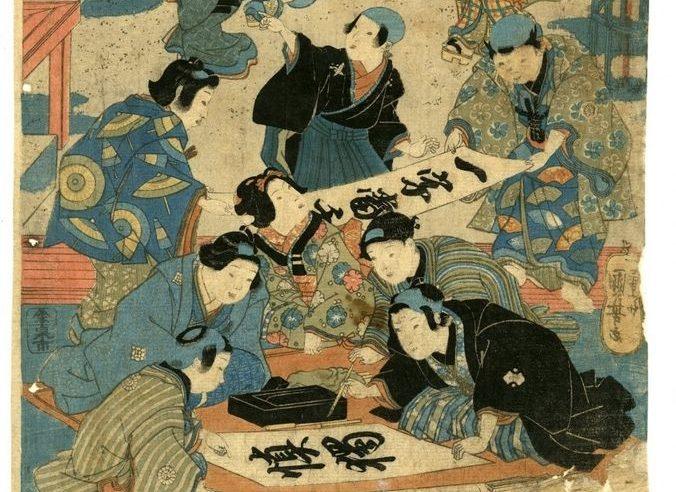 Tentoonstelling Japanse prentkunst   online @ Rijksmuseum Twenthe